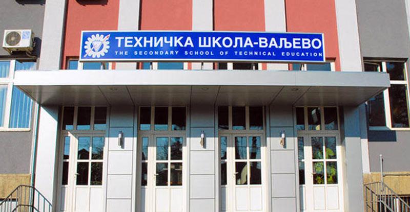 Tehnicka-skola-Valjevo-1805