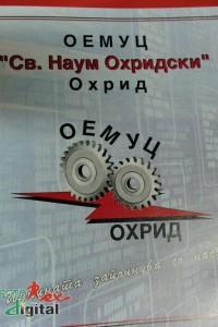 REX_8338