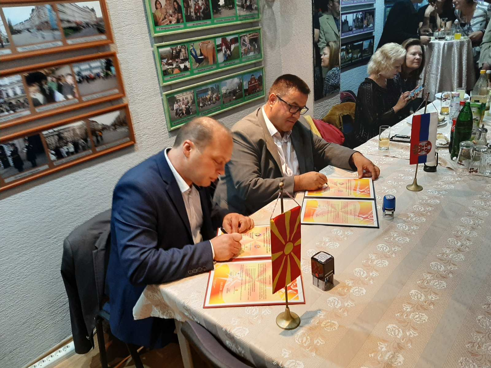 """ОЕМУЦ """"Св. Наум Охридски"""" се збратими со """"Техничка школа"""" од Ваљево"""